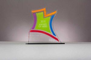 2019 Utah Safety Council Award of Merit